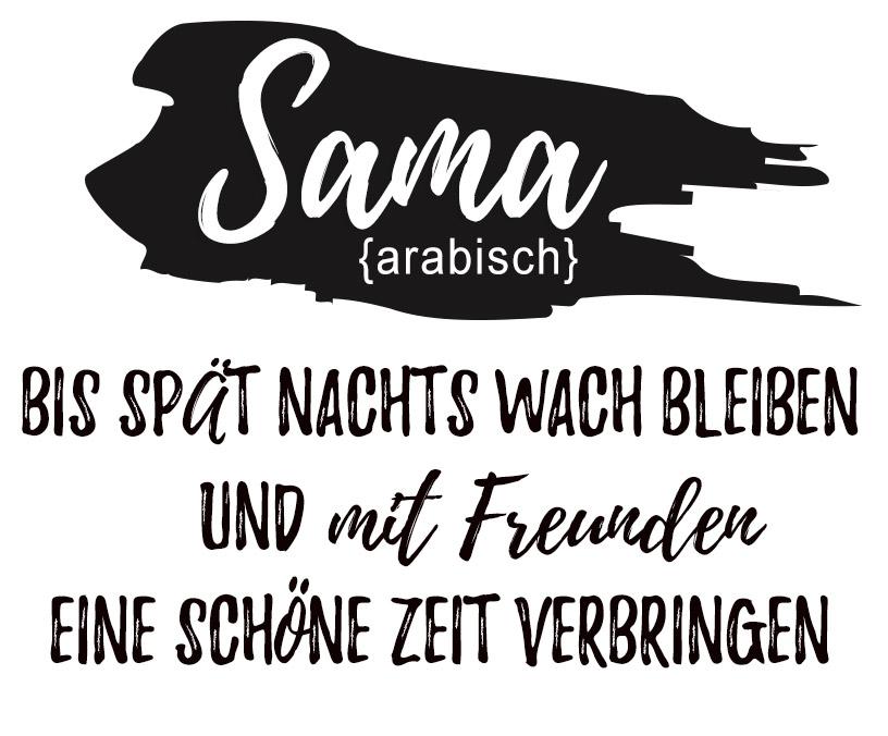 Bild Begriff Sama - Bedeutung des Sprichwortes - Mobile Ansicht